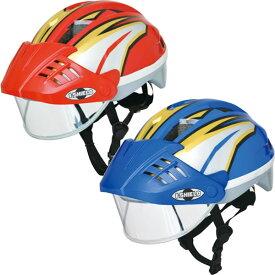 ides アイデス アイシールドヘルメット Sサイズ53-56cm(子供用ヘルメット キッズ ヘルメット こども 幼児 幼児用ヘルメット 自転車 入園 入園準備 入園グッズ 子供)