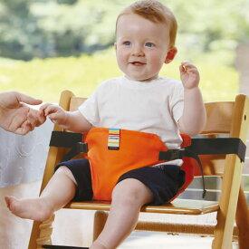 日本エイテックス キャリフリー チェアベルト ポケット(ベビー お食事 子供 ベビー 赤ちゃん 椅子 安全ベルト 腰ベルト baby)
