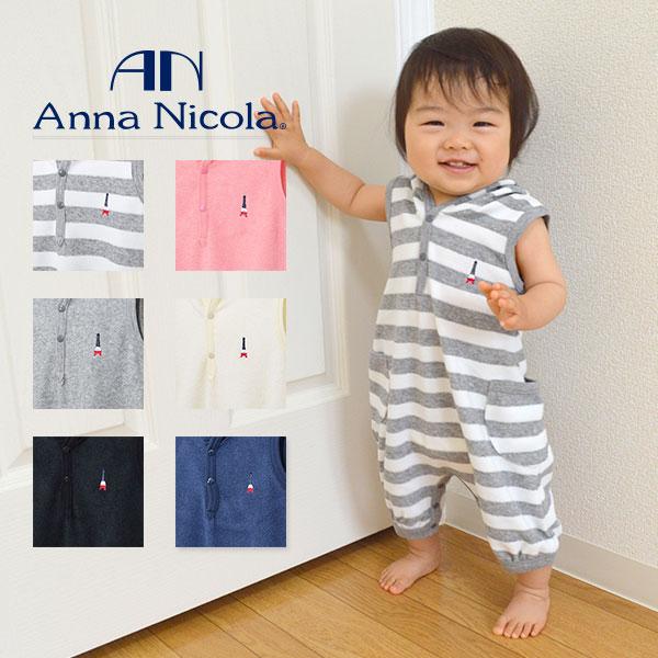 アンナニコラ(AnnaNicola)フード付きパイルノースリーブサルエルロンパース・日本製
