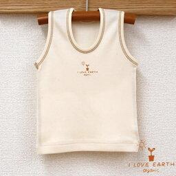 有機棉紡織廠運行襯衫內衣棒棒 (寶貝寶貝孩子自然孩子衣服嬰兒服裝內衣內衣背心女孩男孩 70 80 90)
