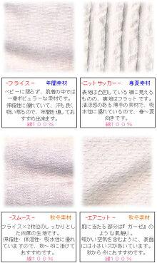 新生児ロンパース型肌着【日本製】