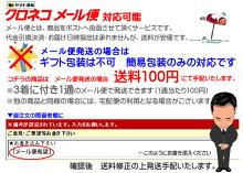 オーガニックコットンフライス短肌着【日本製】