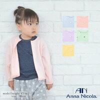 f7b72ce42bc27 PR アンナニコラ(AnnaNicola)パイルカーディガン・日本製(春 カ.