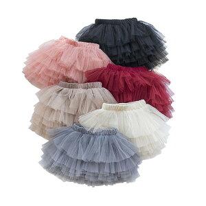 韓国子供服 キッズ スクールスカート スカート フォーマル 女の子 チュールスカート チュチュスカート ステージ衣装 コスチューム 子供服 女子高生 ダンス衣装 パニエ 80 90 100 110 120 130cm