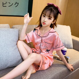 韓国子供服 女の子 パジャマ ルームウェア トップス + パンツ 半袖 前開 夏服 上下セット 寝巻き キッズ おしゃれ プリント 可愛い 部屋着 ジュニア 寝間着 着心地良い ピンク ホワイト パープル 110-170cm