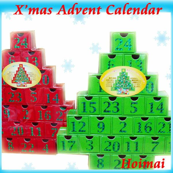 アドベントカレンダー クリスマスツリー 無料ラッピング 毎年使える 国産お菓子入り 日めくりカレンダー カウントダウンカレンダー