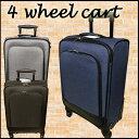 キャリーバッグ 修学旅行 スーツケース おすすめ キャリーケース