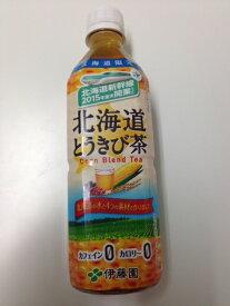 伊藤園北海道とうきび茶500ml