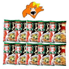 醤油ラーメン 蜂屋 送料無料 旭川 醤油 ラーメン 袋麺 1食×10袋入 1箱 ご当地ラーメン 蜂屋 ラーメンスープ 付 価格 3999円 はちや しょうゆ らーめん