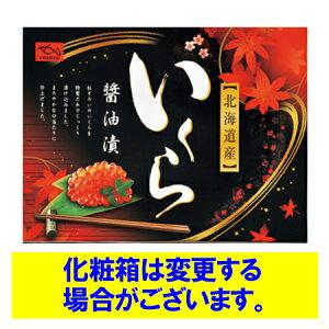いくら 醤油漬け 500g 送料無料 北海道産 いくらを使用 イクラ しょうゆ 漬け 価格7990円