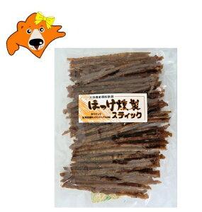 ほっけ燻製スティック125g 1袋 価格 1080 円 国産 珍味 お取り寄せ ほっけスティック ホッケスティック おつまみ 送料無料 ちんみ