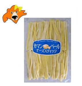 カマンベールチーズスティック190g 1袋 価格 1080 円 北海道 珍味 お取り寄せ おつまみ 送料無料 かまんべーるちーず