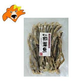 寒干し ししゃも 80g 1袋 価格 1620円 国産 珍味 お取り寄せ 柳葉魚 おつまみ 送料無料 ししゃも ちんみ