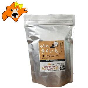 北海道 菊芋 チップス 送料無料 1袋 50g 価格 2520円 北海道産 きくいも 乾燥 スライス