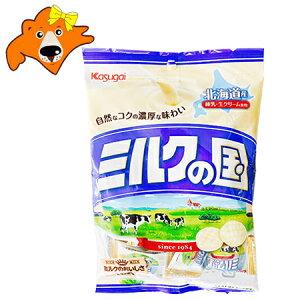 送料無料 北海道 ミルクの国 キャンディ 1袋×125g 価格 501 円 北海道産 練乳 生クリーム 使用 あめ 飴