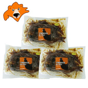 送料無料 北海道 旭川 新子焼き 1袋×3個 価格 5918円 簡単調理 温めるだけ 北海道産 鶏肉 新子焼 しんこやき タレ 付