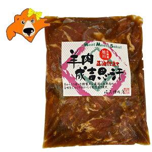 ジンギスカン 送料無料 ラム肉 1kg 味付き ジンギスカン 醤油/しょうゆ たれ 付 価格3240円 羊肉 ジンギスカン ラム肉