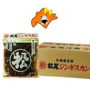 ジンギスカン ラム肉 送料無料 松尾ジンギスカン 味付 特上ラム ジンギスカン 400g×10袋 1ケース(1箱)価格 12200 円 北海道 松尾 ジンギスカン