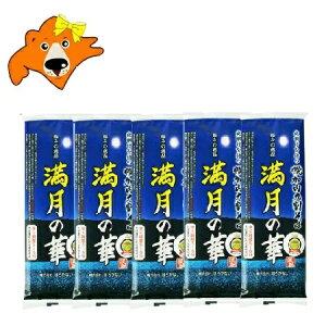 九割そば 送料無料 幌加内 そば 九割蕎麦 乾麺 干しそば 北海道の土産 九割 蕎麦 幌加内そば 200g×5束 価格 2892円 ほろかない そば 蕎麦