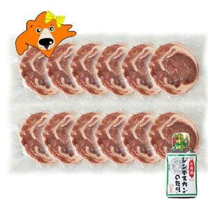 ラム肉 送料無料 ジンギスカン たれ 付 北海道からラム肉 ジンギスカン料理にラムスライス・ラムショルダー ラム肉 1kg 以上(150g×12パック) 価格 6998円 ソラチ ジンギスカン つけだれ 付