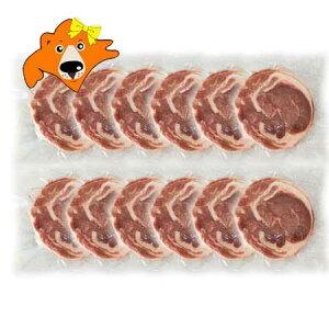 ラム肉 送料無料 ラム スライス ジンギスカン ラム肉 お肉自体に味の付いていない ラム肉 1kg 以上(1800g(150g×12パック))「お徳用」価格 6398円