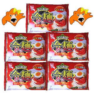 冷麺 送料無料 盛岡 冷麺 麺 スープ 付き 5袋 価格 2980円 もりおか れいめん ご当地ラーメン 盛岡 東北