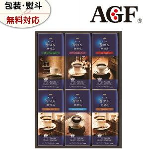 ギフト コーヒー AGF ちょっと贅沢な珈琲店 ドリップコーヒー ZD-30J ギフトセット 詰め合わせ プレゼント 贈答品 贈り物 挨拶 お返し 敬老の日 お供え 特集