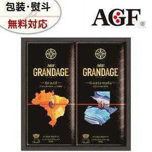 ギフト コーヒー AGF グランデージ ドリップコーヒー GD-15N ギフトセット 詰め合わせ プレゼント 贈答品 贈り物 挨拶 お返し 敬老の日 お供え