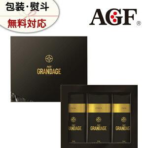 ギフト コーヒー AGF グランデージ ドリップコーヒー GD-10N ギフトセット 詰め合わせ プレゼント 贈答品 贈り物 挨拶 お返し 敬老の日 お供え