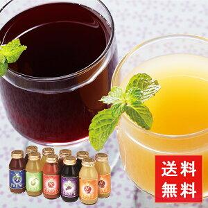 余市ストレートジュースセット U 産地直送 りんご フルーツ 北海道 無添加 果汁100% 敬老の日 暑中見舞い お礼 ギフト 贈り物 お取り寄せ