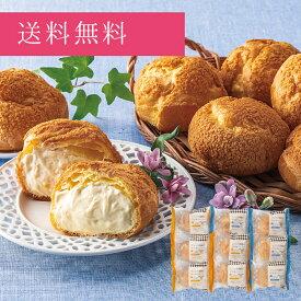 ギフト ケーキ スイーツ ベイクド・アルル 北海道ミルクのクッキーシュークリーム 送料無料 産地直送 北海道 ギフトセット 詰め合わせ 贈り物 贈答品 挨拶 お返し プレゼント お供え