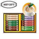 お歳暮 ギフト コーヒー AGF スティック カフェオレ コレクション セット BST-10C ギフトセット 詰め合わせ 贈り物 贈…