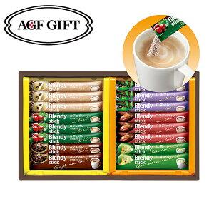 ギフト コーヒー AGF スティック カフェオレ コレクション セット BST-10C ギフトセット 詰め合わせ プレゼント 贈答品 贈り物 挨拶 お返し 敬老の日 お供え