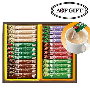 ギフト コーヒー AGF ブレンディ スティック カフェオレ コレクション セット BST-15C ギフトセット 詰め合わせ プレゼント 贈答品 贈り物 挨拶 お返し 敬老の日 お供え