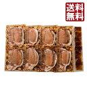 ギフト お歳暮 お肉 北海道産 豚丼の具 醤油味 8食 送料無料「産地直送」北海道 ギフトセット 詰め合わせ プレゼント…
