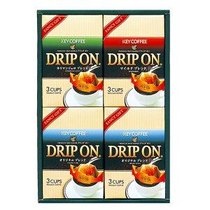 ギフト コーヒー キーコーヒー ドリップオン セット KPN-100N ギフトセット 詰め合わせ プレゼント 贈答品 贈り物 挨拶 お返し 敬老の日 お供え