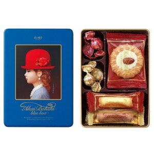 ギフト お菓子 スイーツ 赤い帽子 チボリーナ ブルーボックス 個包装 セット 缶入り【クッキー・お菓子】 ギフトセット 詰め合わせ 贈り物 贈答品 挨拶 お返し プレゼント キャッシュレス