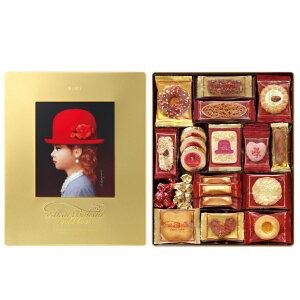 ギフト お菓子 スイーツ 赤い帽子 チボリーナ ゴールドボックス 個包装 缶入り【クッキー・お菓子】 ギフトセット 詰め合わせ 贈り物 贈答品 挨拶 お返し プレゼント キャッシュレス 消費者