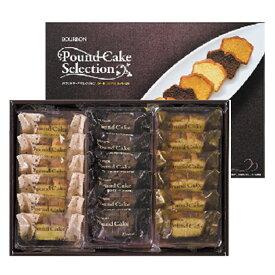 お中元 御中元 ギフト お菓子 スイーツ ブルボン パウンドケーキ セレクション セット PS-10 ギフトセット 詰め合わせ 贈り物 贈答品 プレゼント 挨拶 お返し お供え