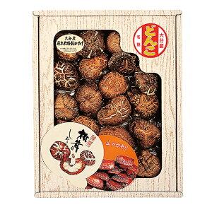 ギフト しいたけ マルトモ 大分県産 どんこ椎茸 セット FD-20 ギフトセット 詰め合わせ 贈り物 贈答品 挨拶 お返し プレゼント 北海道 応援