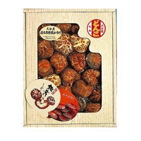 ギフト お歳暮 しいたけ マルトモ 大分県産 どんこ椎茸 セット FD-30 ギフトセット 詰め合わせ プレゼント「FUJI」「倉出」挨拶 お返し