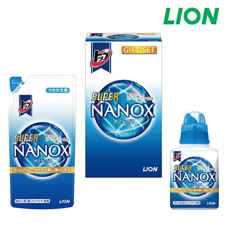 ギフト 洗剤 ライオン トップ スーパーナノックス LSN-10V ギフトセット 詰め合わせ 贈り物 贈答品 プレゼント 挨拶 お返し 父の日