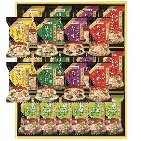 ギフト お歳暮 フリーズドライ 味噌汁 スープ マルトモ セット MS-30K 20食 インスタント ギフトセット 詰め合わせ プレゼント「FUJI」「倉出」挨拶 お返し 寒中見舞い お年賀 冬ギフト 特集