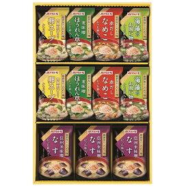 ギフト お歳暮 フリーズドライ 味噌汁 スープ マルトモ セット MS-15K 11食 インスタント ギフトセット 詰め合わせ プレゼント「FUJI」「倉出」挨拶 お返し 寒中見舞い お年賀 冬ギフト