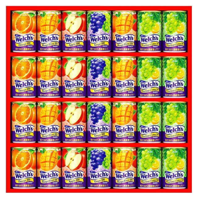 父の日 ギフト ジュース送料無料 ウェルチ 100%果汁ギフト(28本)(WS30)【ドリンク フルーツジュース ジュースセット セット 詰合せ 詰め合わせ 贈り物 御挨拶 内祝い 御祝い お返し 景品 粗品】