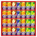 お歳暮 ジュース ギフト送料無料 ウェルチ 100%果汁ギフト(28本)(WS30)【ドリンク フルーツジュース ジュースセット …