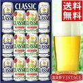 【数量限定/北海道限定販売】サッポロクラシック'16富良野VINTAGE(350ml×24本入り)【サッポロビール/ビール/クラシック/酒/限定品/北海道/SAPPORO】