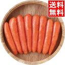お中元 惣菜 ギフト送料無料 鳴海屋 辛子明太子(北海道産たらこ使用あごだし仕立て)(400g)【御中元 夏ギフト 贈り…