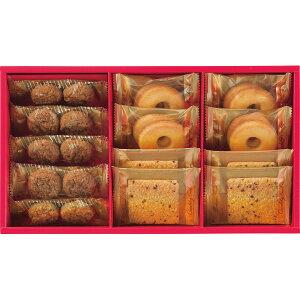 洋菓子 ギフトラミ・デュ・ヴァン・エノ 焼き菓子(REL-10)【お菓子 洋菓子 焼き菓子 お菓子セット ギフト 贈り物 セット 詰め合わせ 内祝い 御祝い プレゼント 出産内祝い 返礼 贈答用 景品