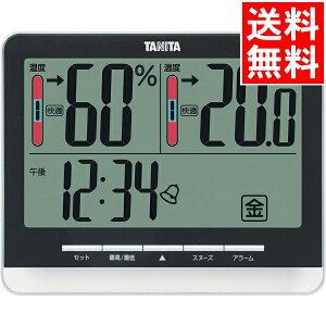 雑貨 ギフト送料無料 タニタ デジタル温湿度計 (ブラック)(TT538BK)【インテリア 温度計 湿度計 温湿度計 スケール 贈り物 内祝い 御祝い お返し 出産内祝い 出産御祝 結婚内祝い 快気祝い 快気